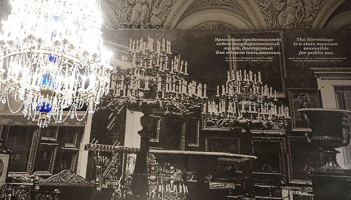 ЗИМНИЙ ДВОРЕЦ И ЭРМИТАЖ В 1917 ГОДУ